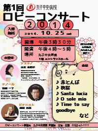 2014_matsuri