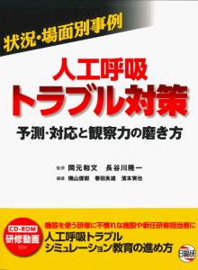 2014-09-25_163030