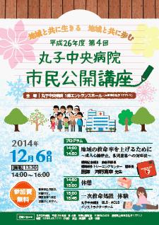 2014-11-19_161407