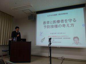 信州大学医学部附属病院感染制御室 金井信一郎先生