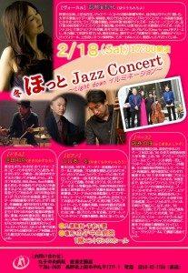 jazz207x300