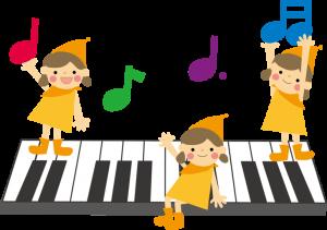 pianokodomo